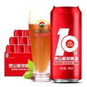 限北京/天津:泰山啤酒(Taishan)10度原浆 500ml*12听 整箱装39元