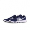NIKE 耐克 Flex Nike Flex Control 男子训练鞋249元包邮(45元定金)