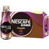 Nestle 雀巢 (丝滑摩卡)咖啡瓶装 268ml*15整箱*2件111.8元包邮(131.8-20)