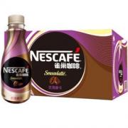Nestle 雀巢 (丝滑摩卡)咖啡瓶装 268ml*15整箱*2件