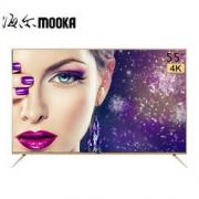 Haier 海尔 MOOKA 模卡 U55H3 55英寸 4K液晶电视