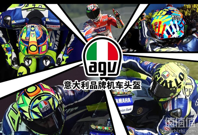 AGV摩托车头盔