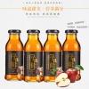 Ta能苹果醋 536ml*4瓶