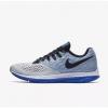 Nike 耐克 Zoom Winflo 4 男子跑步鞋529元包邮