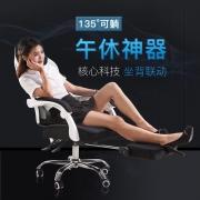 悦景人体工程学电脑椅¥288