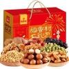 DAOXIANGCUN 稻香村 家团圆坚果礼盒 1560g *3件112.39元包邮(3件7折)