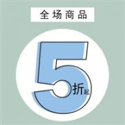 OLD NAVY中国官网小长假促销 全场额外5折起