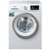 SIEMENS 西门子 XQG70-WM10N0600W 滚筒洗衣机 7kg1949元包邮(需用券)