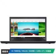 ThinkPad T470P(20J6A014CD) 14英寸笔记本电脑(i5-7300HQ 8G 128G+1T 2G独显)8999元包邮