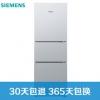 SIEMENS 西门子 KG28FA29EC 274升 双动态冷却 LED显示三门冰箱 拉丝银2899元包邮(需用券)