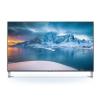 Letv乐视TV 超4 X43 Pro 43英寸4K液晶电视1999元包邮(可用券)
