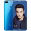 Honor 荣耀9 青春版 标配版 3+32GB 全网通4G手机1099元包邮