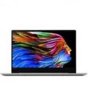0点:Lenovo 联想 Ideapad720S 13.3英寸笔记本电脑(Ryzen 7 2700U、8GB、256GB、指纹识别)