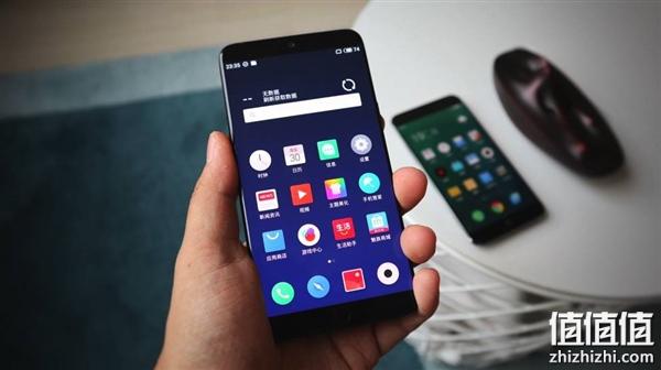 MEIZU 魅族 15 Plus 手机上手体验