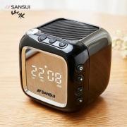 Sansui 山水 T19 无线多功能蓝牙音箱 可做收音机/闹钟史低¥49包邮(需领¥20优惠券)