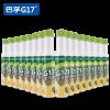 BAFU 巴孚 G17 ECO增程型 汽油添加剂 燃油宝 68ml*6支装¥29