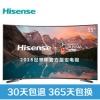 Hisense 海信 LED55E7C 曲面 55英寸 4K液晶电视3299元包邮(下单立减)