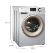 Leader 海尔 统帅 TQG100-BKX1231 变频滚筒洗衣机 10公斤1999元包邮