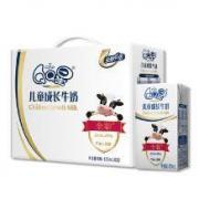 限浙江:伊利 QQ星儿童成长牛奶(全聪型)125ml*20盒19元