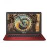 ASUS 华硕 FL5900UQ7500 顽石四代 15.6英寸游戏笔记本电脑  (i7-7500U 4G 512GSSD GT940MX 2G独显)4799元包邮