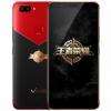 vivo X20 王者荣耀限量版 双摄美颜游戏手机 6GB+64GB2798元包邮(已降400元)
