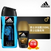 Adidas 阿迪达斯 沐浴露 250ml+走珠 50ml19.9元包邮(29.9-10)