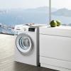西门子(SIEMENS)  IQ300系列 XQG80-WM10N1600W 滚筒洗衣机 8KG¥2498