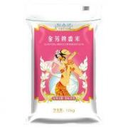 金芳牌香米 原粮进口 国内包装 长粒大米 10kg*2件