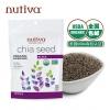Nutiva 有机黑奇亚籽子 170g¥44