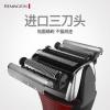 Remington  雷明顿 C300T 充电往复式3刀头剃须刀 两色¥149