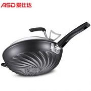 ASD 爱仕达 WG8332LZL 炒锅 32cm