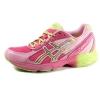 ASICS女跑步鞋跑步 粉色 37.5码+ASICS女跑步鞋跑步蓝色300元包邮(已降300元)