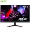 宏碁(Acer)暗影骑士VG240Y 23.8英寸 1ms IPS窄边框全高清电竞显示器(VGA+双HDMI+音箱)畅玩吃鸡999元