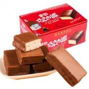 米老兄 巧克力派夹心蛋糕 520g 30枚18.8元包邮