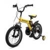 Rastar 星辉 儿童自行车 12寸579元包邮(满减)
