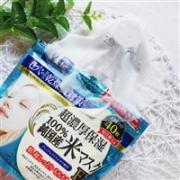 2017新款 KOSE高丝 大米面膜40片 保湿净白