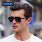 Discovery 宝丽莱镜片 情侣款 高清偏光镜 100%防紫外线