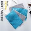 国际权威认证 竹纤维+抗菌超细纤维 洗碗布  尺寸21*15cm9.9元包邮