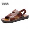 OLEBURGH 奥兰堡 男士夏季凉鞋 40-45码可选14.9元包邮(需用券)