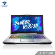 MACHENIKE 机械师 F117 15.6英寸游戏笔记本电脑 i7-7700HQ 256G PCIE GTX1060 6G