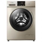 Midea 美的 MG80-1431WDXG 8公斤 滚筒洗衣机