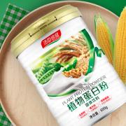 汤臣倍健(BY-HEALTH) 植物蛋白粉 150g 大豆蛋白¥28