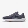 Nike 耐克 LUNAR APPARENT 男子跑步鞋529元包邮