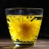 清香甘甜# 一朵一杯宋品金丝黄菊礼盒20朵装9.9元包邮(39.9-30券)
