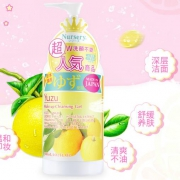 Nursery 柚子味卸妆啫喱乳 300ml¥128