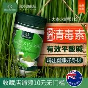 Lifestream 天然有机大麦若叶青汁粉 150g 新西兰进口