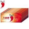 红桃K 生血剂二合一 10ml*10支口服液+10片剂 9盒装198元包邮