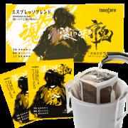 隅田川 香醇特浓系列 挂耳咖啡 8g*24片装 日本进口
