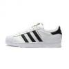 限尺码: adidas 阿迪达斯 三叶草 Superstar C77124 中性款运动板鞋429元包邮(729-300)