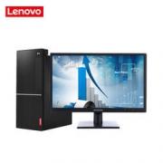 Lenovo 联想 扬天T4900d 19.5英寸台式电脑整机(i3-7100 4G 500G 刻录 Win10)3599元包邮